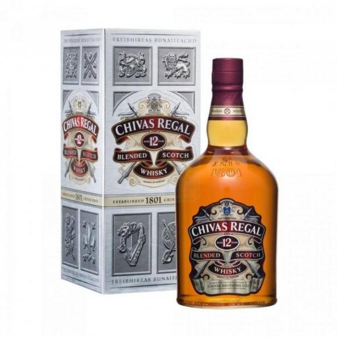 Чивас ригал: описание виски chivas, особенности вкуса, крепость, производитель, как правильно выбрать и пить