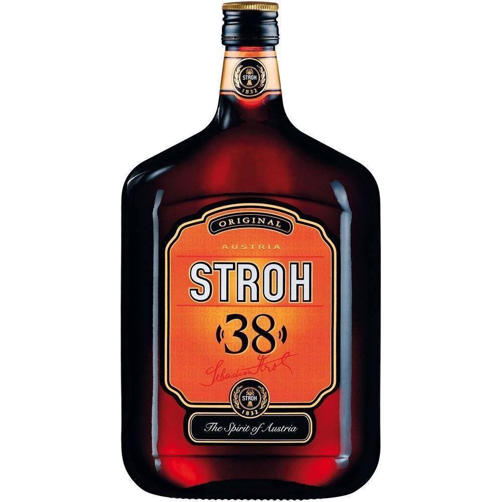 Строх: как пить этот алкогольный напиток