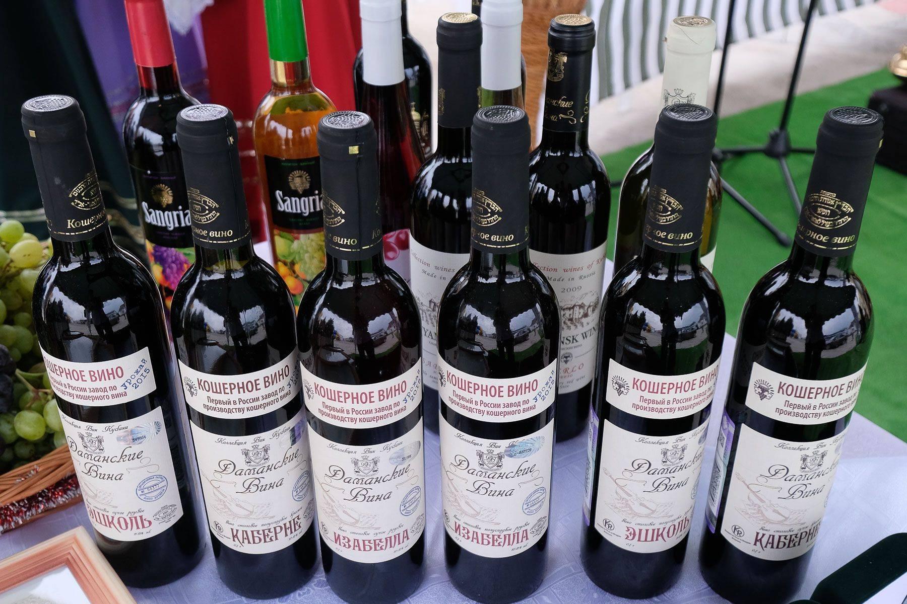 Сладкое вино: список названий красного, белого алкоголя, какое самое вкусное, хорошее, как правильно выбрать