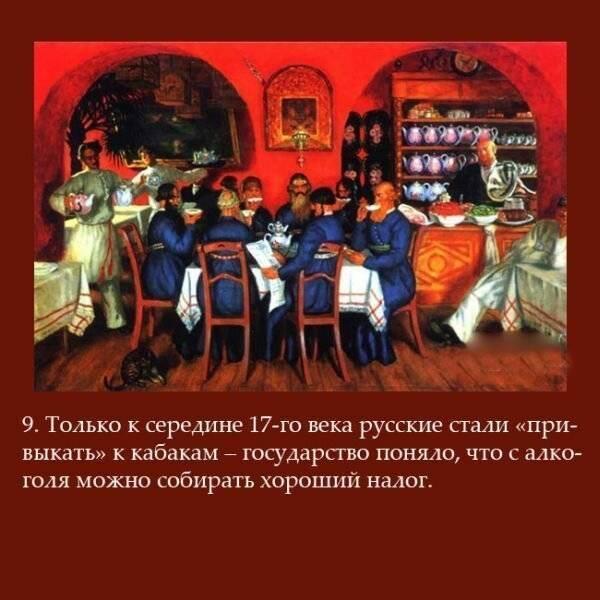 Русские водочные традиции