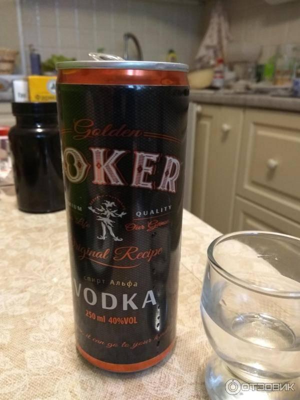 Напиток висковый крепкий золотой джокер — история алкоголя