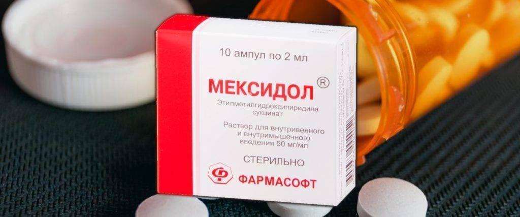 Лоратадин и алкоголь: совместимость антигистаминного препарата со спиртным