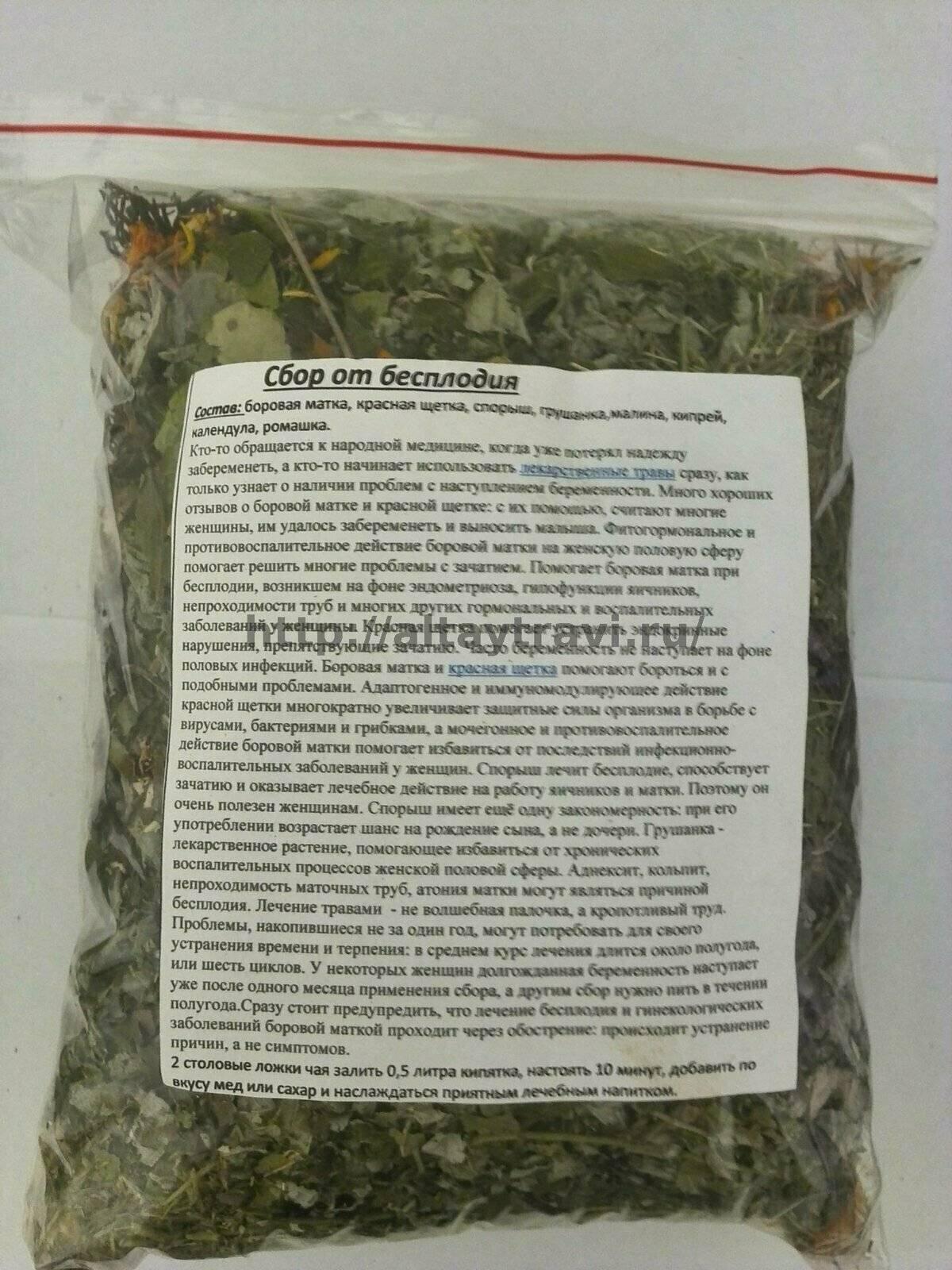 Тибетский сбор от курения: состав с полезными свойствами и советами по применению