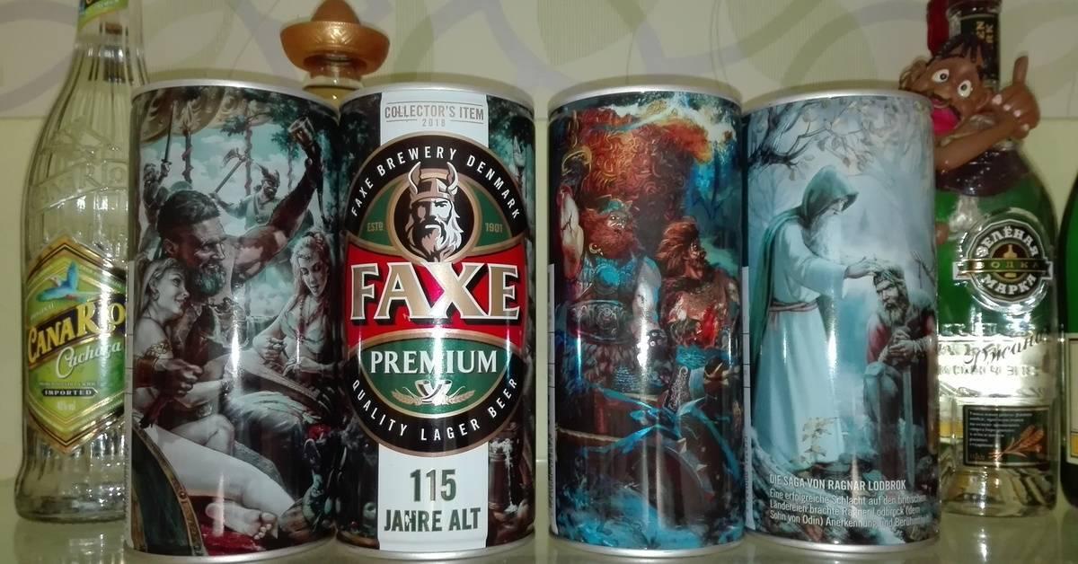 Пиво faxe и его особенности