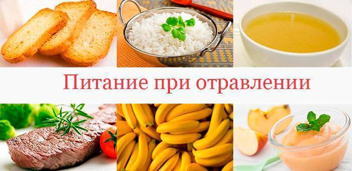 Диета при отравлении у детей и взрослых. какой должна быть еда при отравлении? :: syl.ru