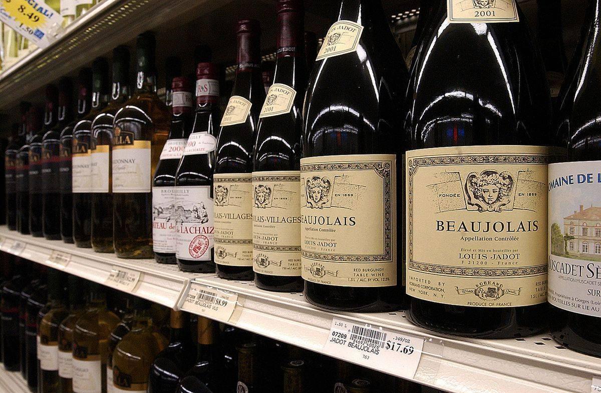 Когда и как отмечают beaujolais nouveau - праздник молодого вина