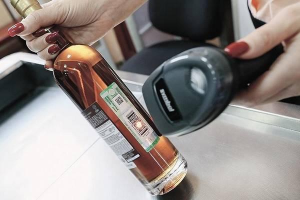 Маркировка алкогольной продукции| современный предприниматель