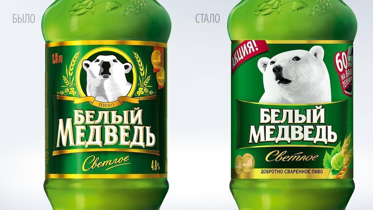 Пиво «белый медведь»: описание, история и виды марки