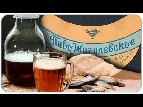 Рецепты Жигулевского пива