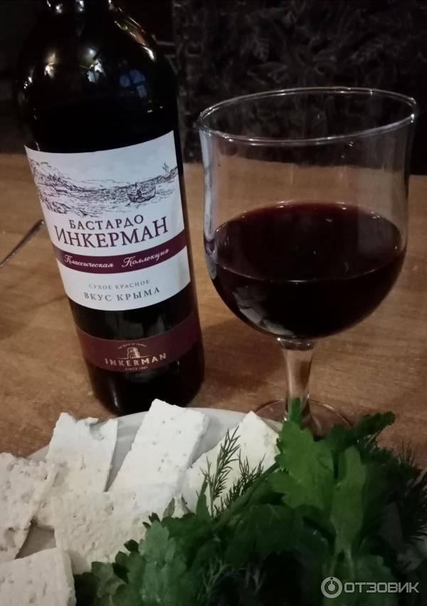Обзор вина бастардо