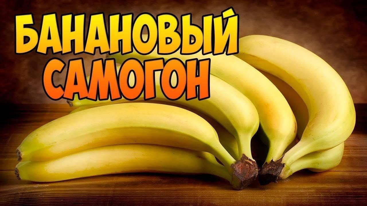 Популярные банановые настойки и ликеры