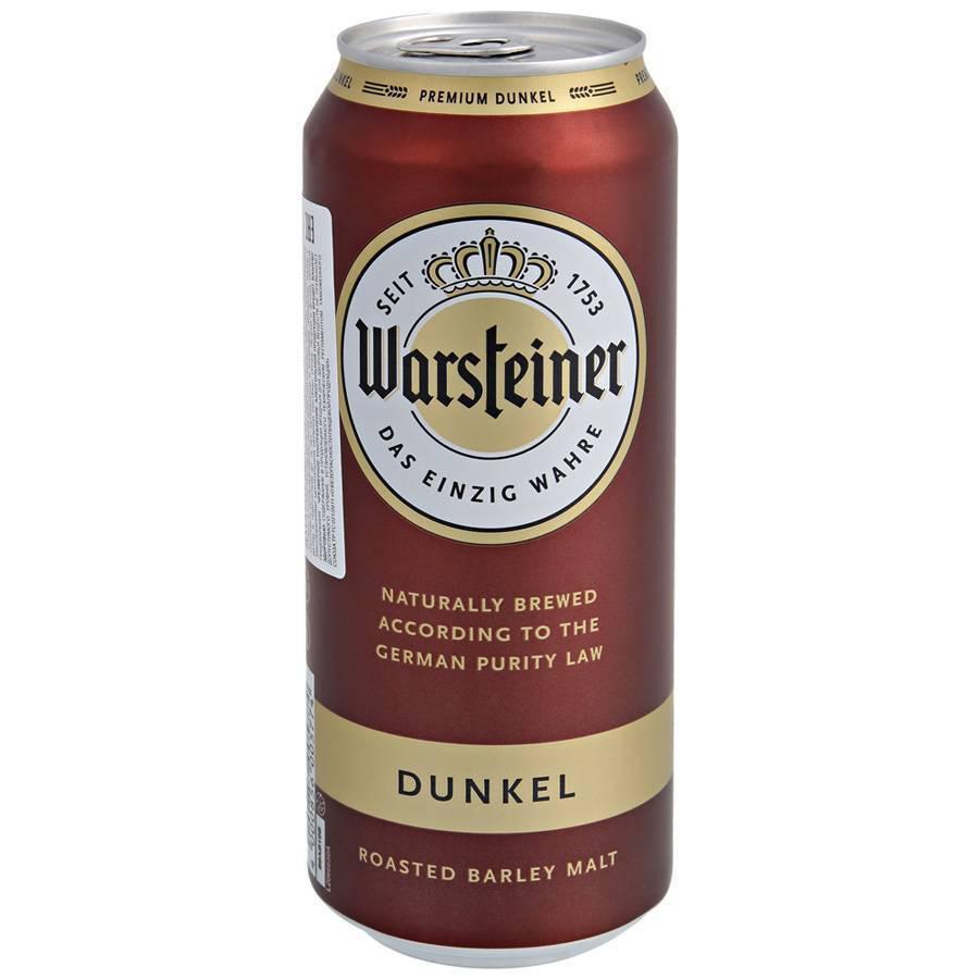 Пиво «варштайнер»: производитель, состав, цена, отзывы
