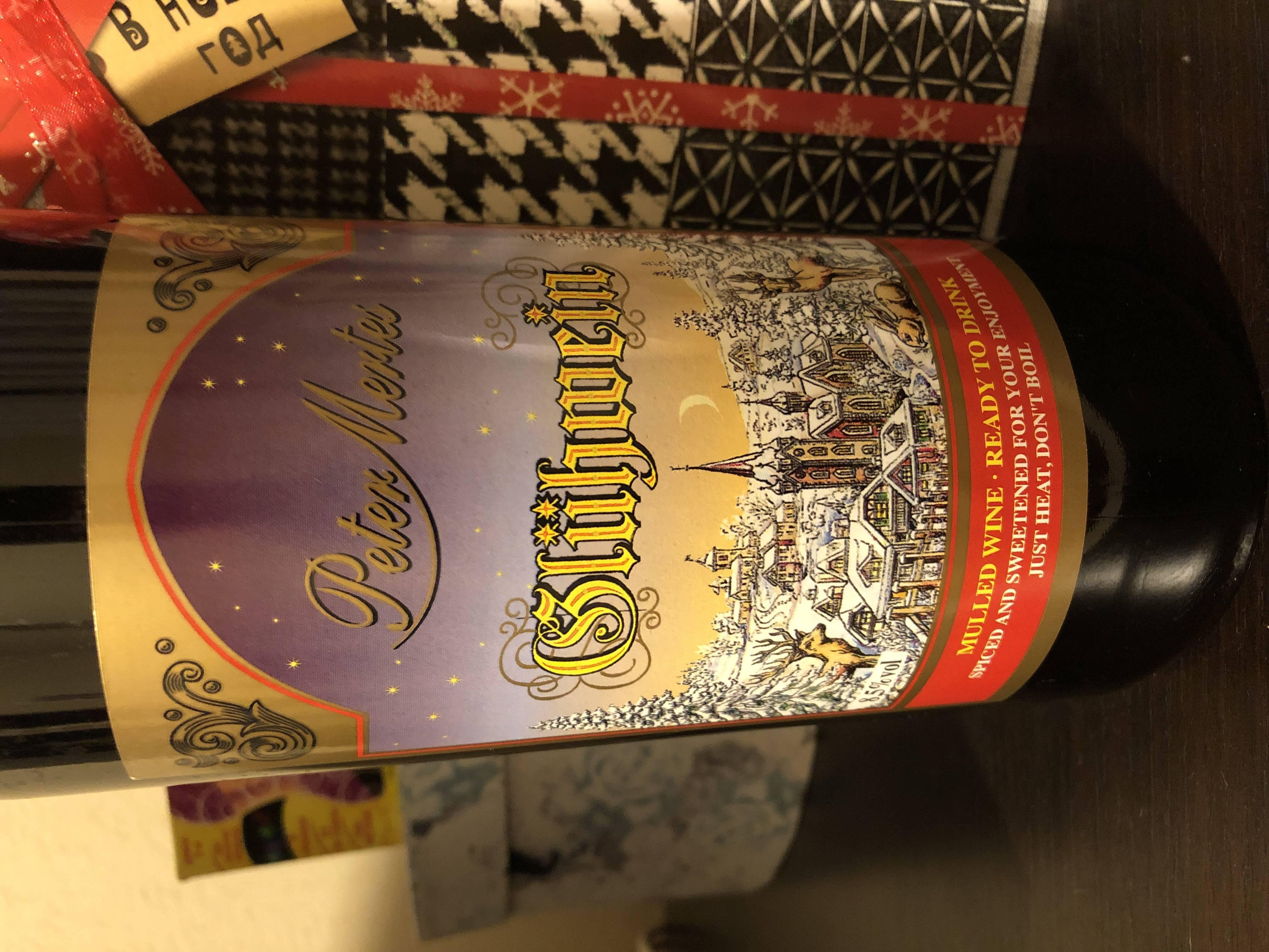 Как выбрать вино для глинтвейна — из какого сорта вина лучше делать глинтвейн