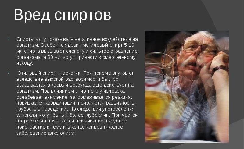 Алкоголь и сердце: чем опасен, дозировка, противопоказания | всердце.ком