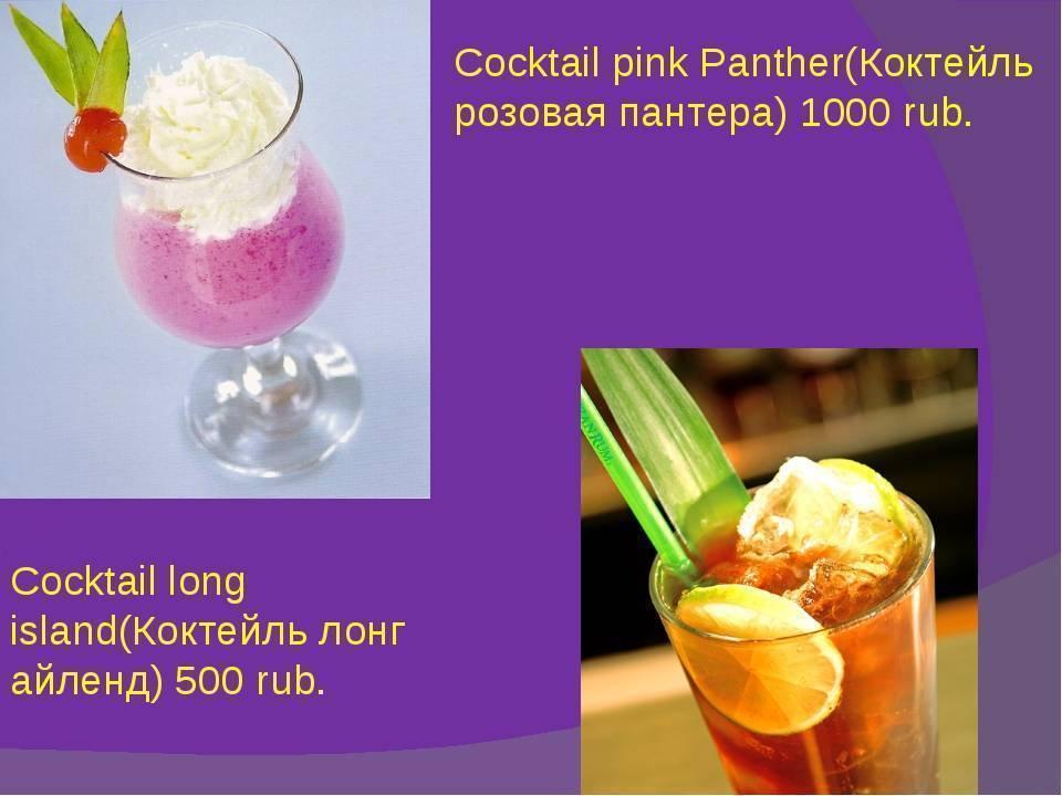 """Торт """" розовая пантера"""""""