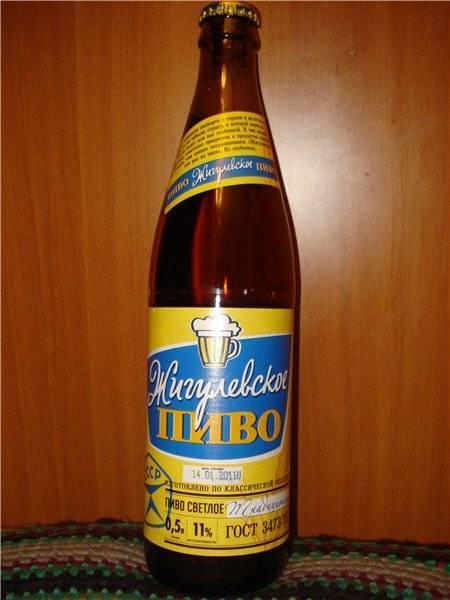 Жигулевское пиво рецепт