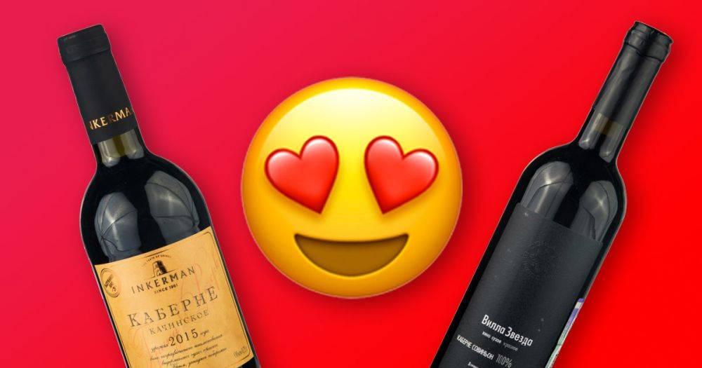 «винный гид россии» 2019: рейтинг самых качественных вин страны | роскачество | яндекс дзен