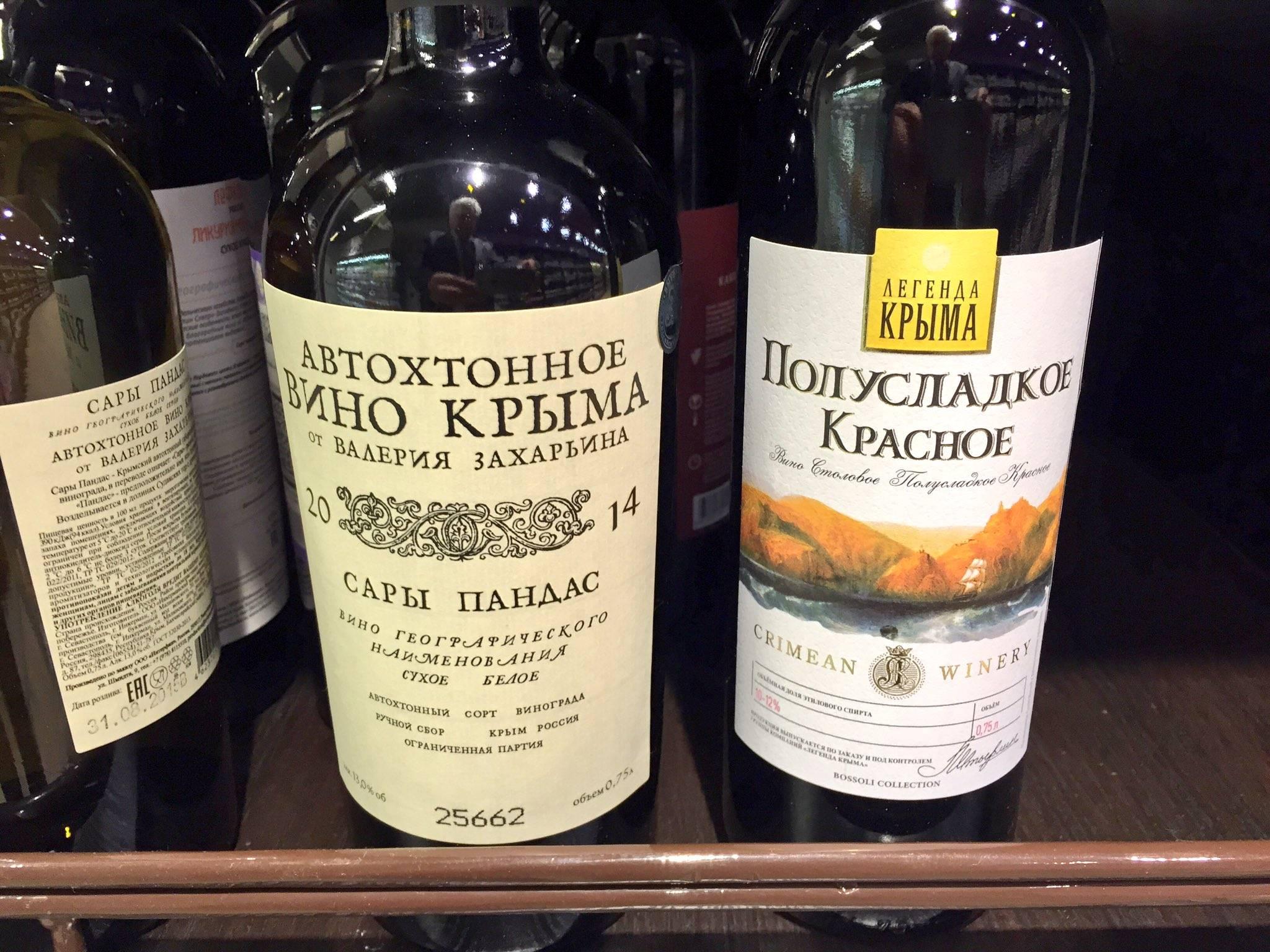 Крымские вина: классификация, основные производители, лучшие сорта   кулинария - всё pro еду!