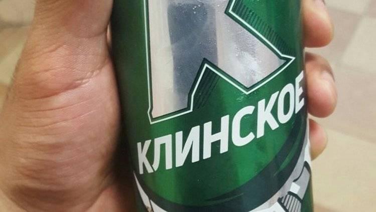 Пиво клинское (klinskoe) — особенности и разновидности напитка — ремонт это легко!