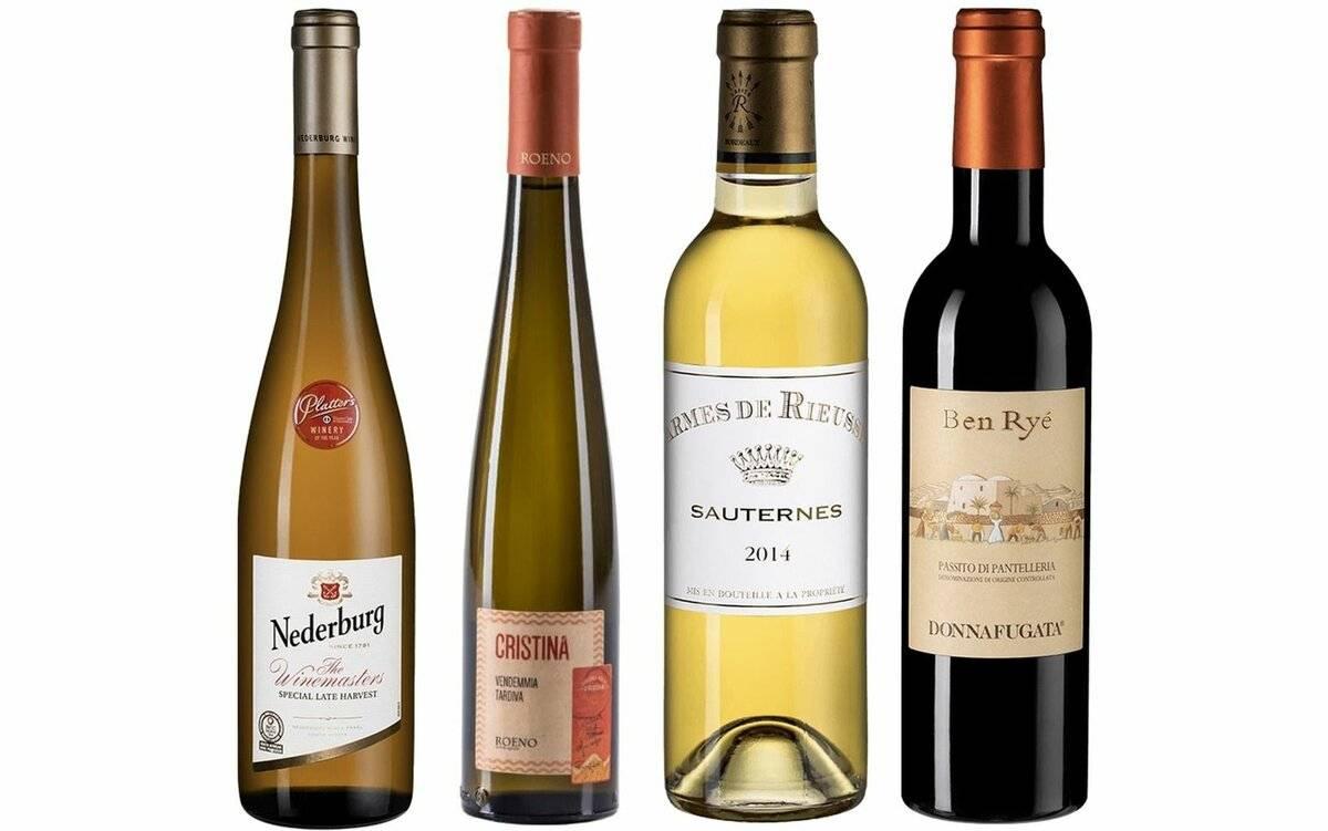 Сладкое вино - советы по выбору + видео   наливали