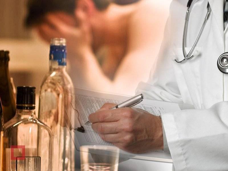 Методы кодирования от алкоголизма