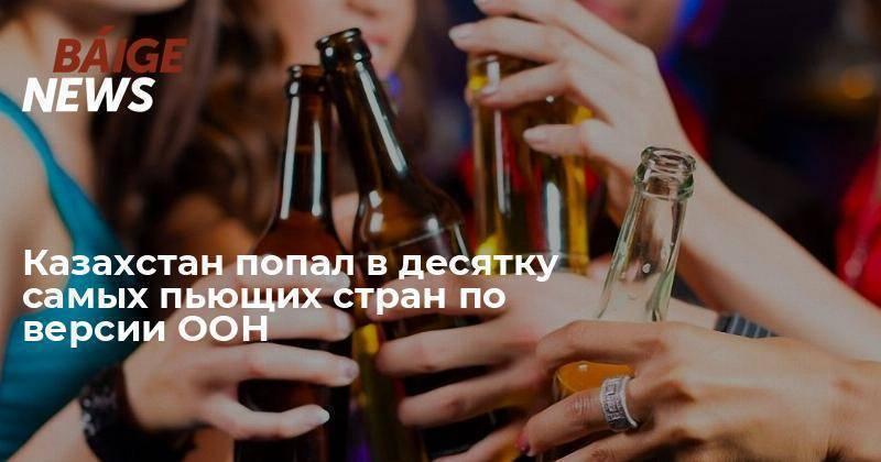 Топ-12 самых пьющих стран мира - фото мир фактов