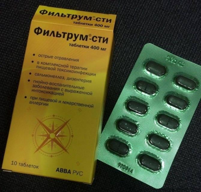 Лекарства при отравлении алкоголем