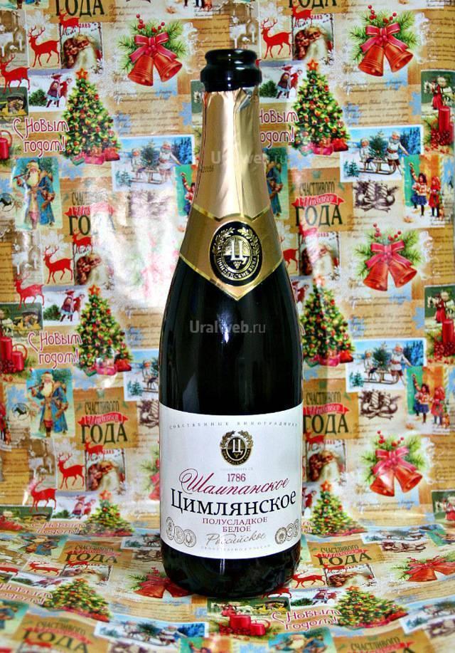 Российское шампанское выдержанное экстра брют белое цимлянское. цимлянское шампанское и его особенности
