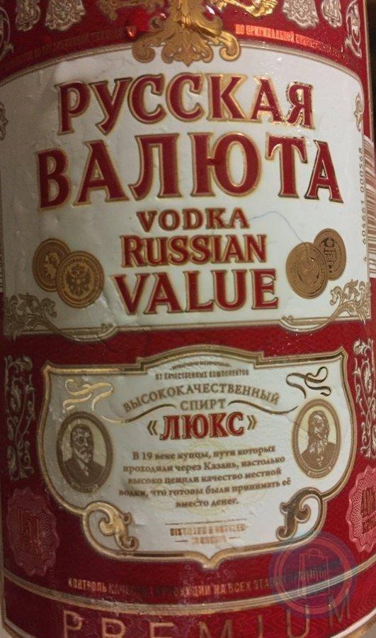 5 марок лучшей недорогой водки, которую вы могли видеть в магазине, но не решались купить   пивко и рыбка   яндекс дзен