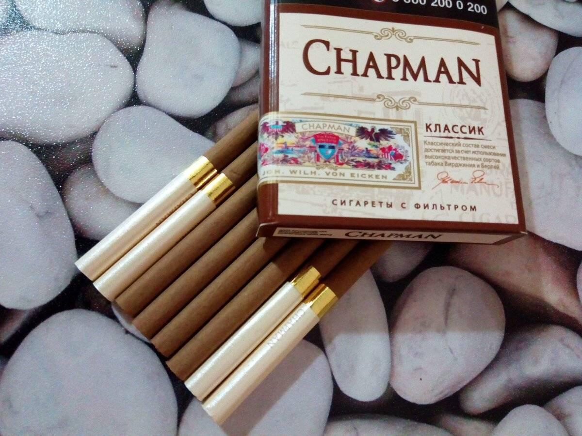 Что можно покурить, если нет нормальных сигарет?