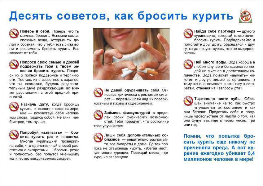 Где можно купить сигареты захарова