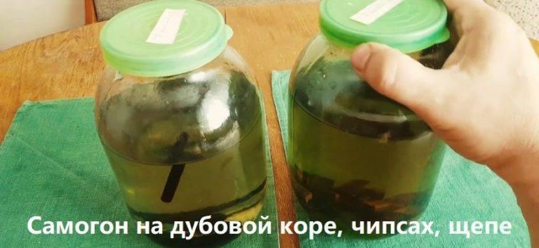 Рецепты домашнего коньяка и настоек на дубовой щепе (чипсах)