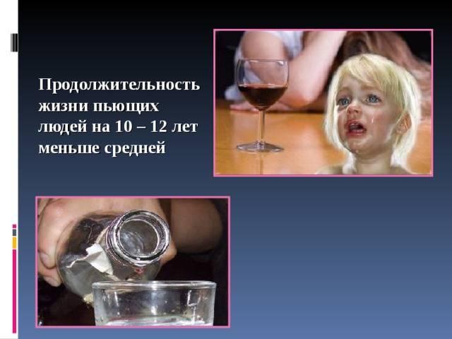 Сколько живут алкоголики: от каких факторов зависит продолжительность жизни