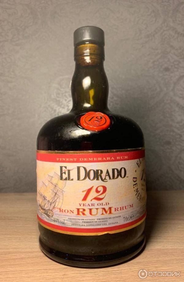 Обзор рома el dorado (эльдорадо)