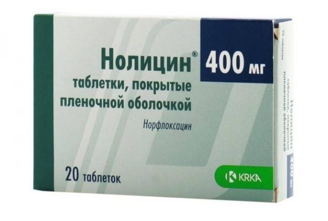 Нолицин и алкоголь: совместимость антибактериального препарата со спиртным