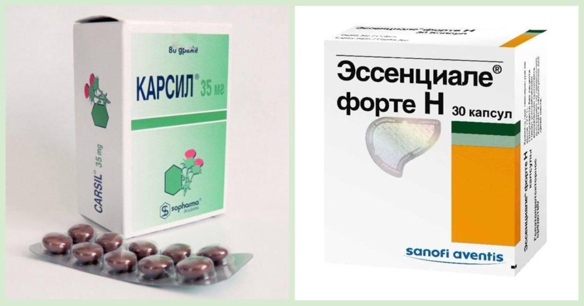 Гептрал и эссенциале форте: какой препарат выбрать?