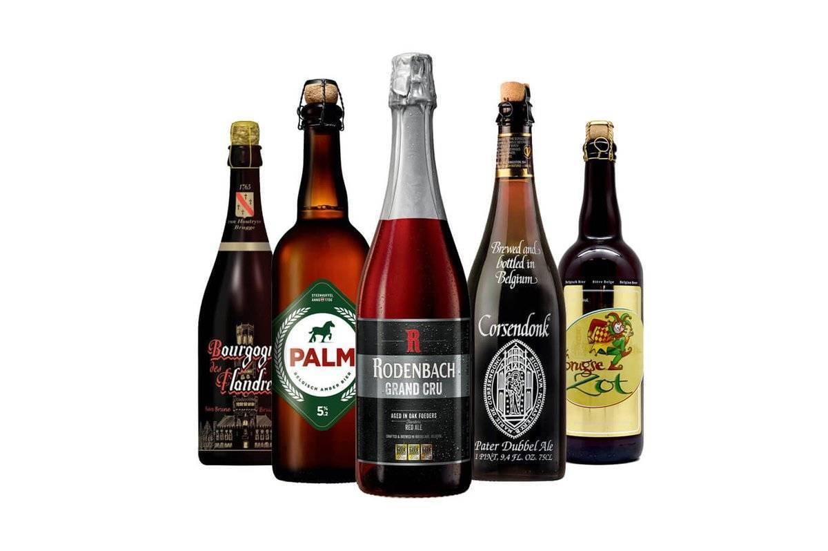 Виды немецкого пива