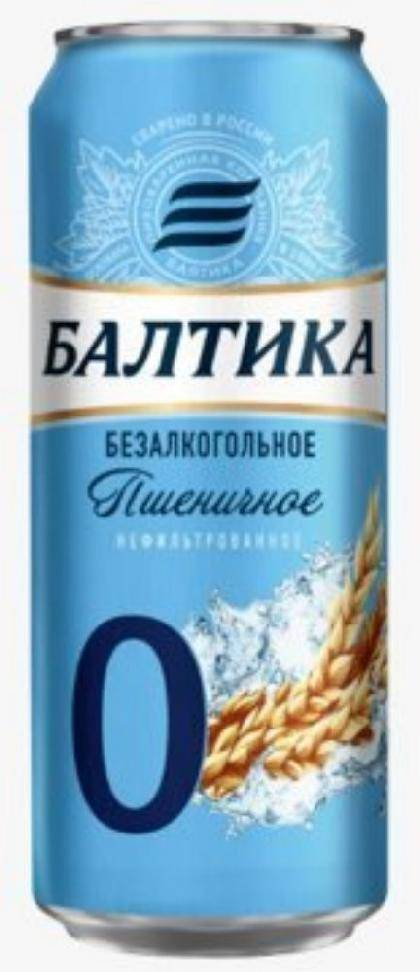 Балтика 0 пшеничное нефильтрованное: отзывы, характеристики || балтика нулевка нефильтрованное - юриспруденция
