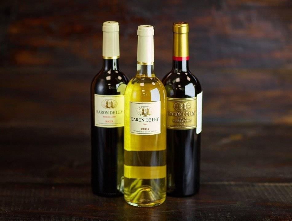 Красное вино и его особенности