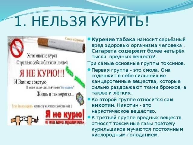 Аптека нелекарственной оздоровительной продукции. официальный сайт витаминного центра витамины для вас