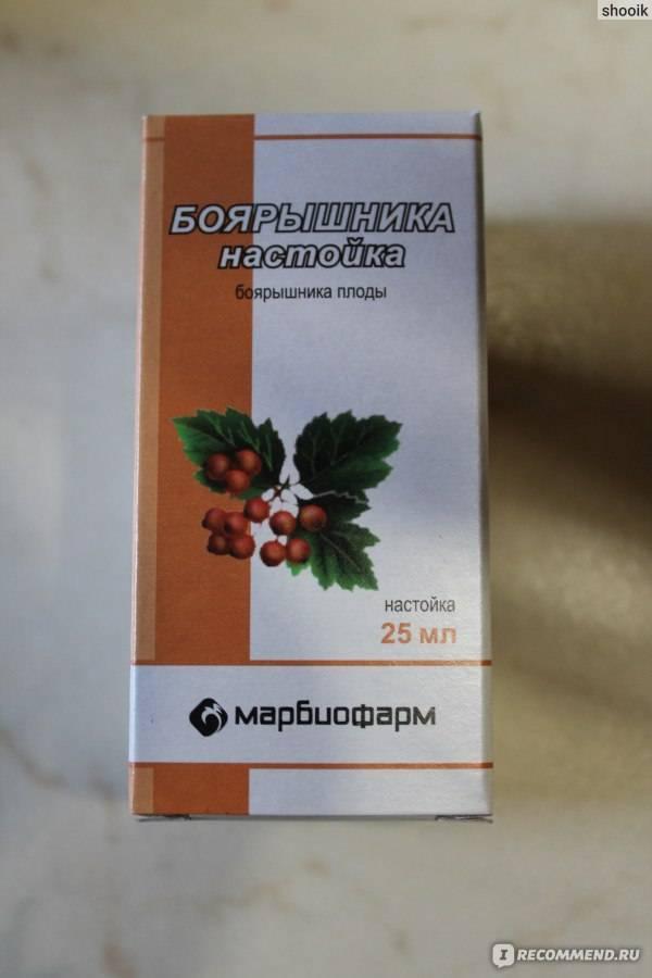 Как пить настойку боярышника: правила употребления лекарственного средства