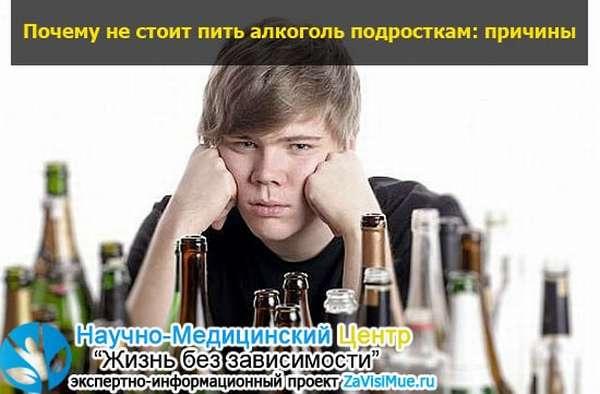 Со скольки продают алкоголь в москве — разрешенный возраст