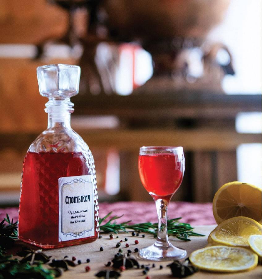 Как сделать в домашних условиях наливку или настойку на спирту