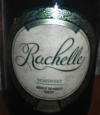Перламутровое шампанское (с блестками) – новая мода в игристых винах