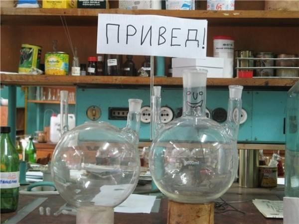 Почему водка 40 градусов? · «7x7» Горизонтальная Россия