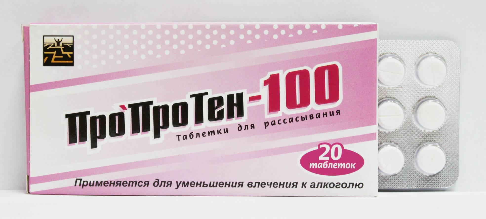 Гомеопатия от алкогольного отравления