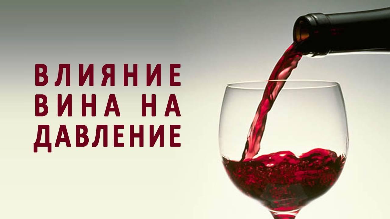 Секреты «напитка богов»: что нужно знать о вине