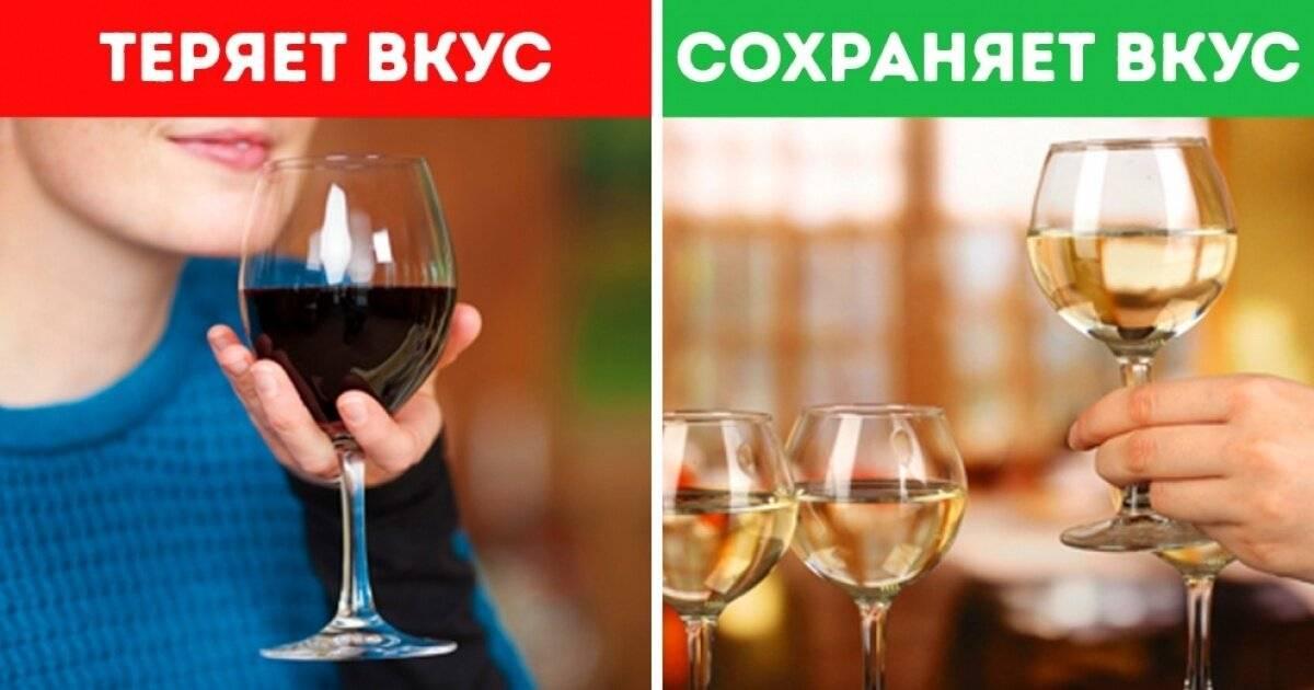 Как правильно держать бокал с вином – красным и белым, и фужеры с другими алкогольными напитками, чего при этом делать нельзя, а также этикет и фото | mosspravki.ru