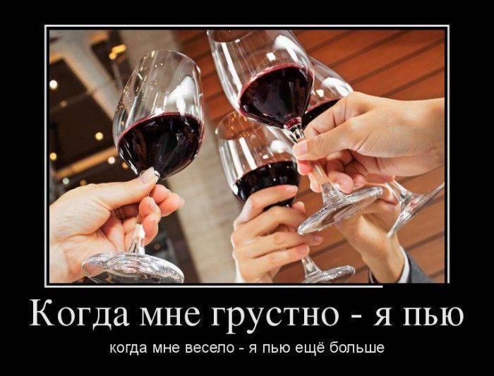 Как расслабиться без алкоголя и сигарет - полонсил.ру - социальная сеть здоровья - медиаплатформа миртесен