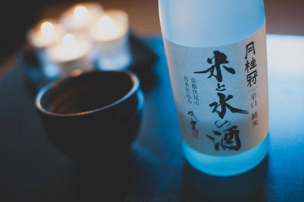Японская водка саке: ее характеристики и технология изготовления